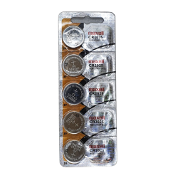 Bateria CR2025 3V Maxell - Cartela com 5un.