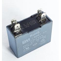Capacitor de partida 2.5uf x 450volts